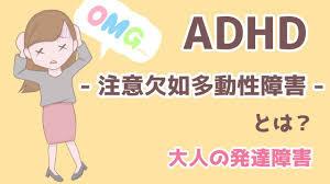 f:id:oyakudachi395:20191030104045p:plain