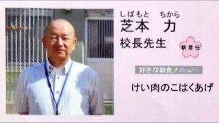 f:id:oyakudachi395:20191102103452p:plain