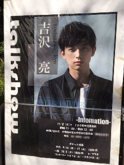 f:id:oyakudachi395:20191106113925p:plain