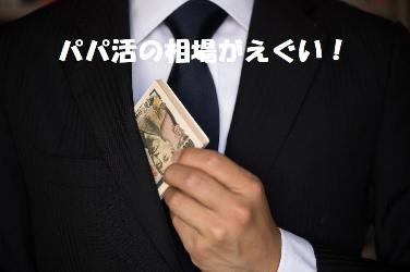 f:id:oyakudachi395:20191111173614p:plain