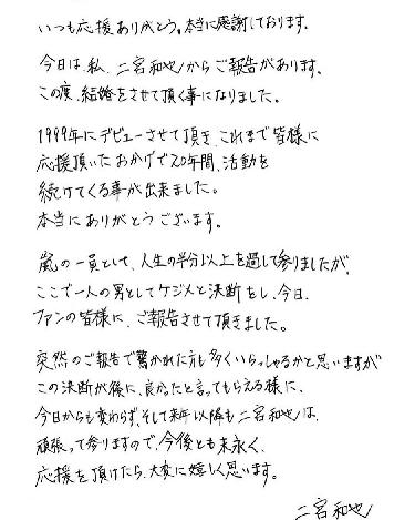 f:id:oyakudachi395:20191113173429p:plain