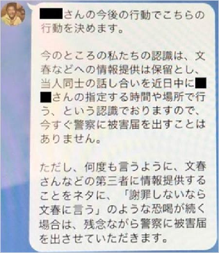 f:id:oyakudachi395:20191114104448p:plain