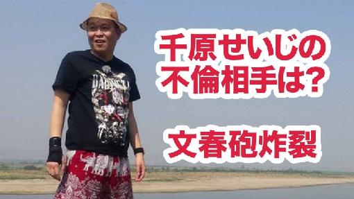 f:id:oyakudachi395:20191114122620p:plain