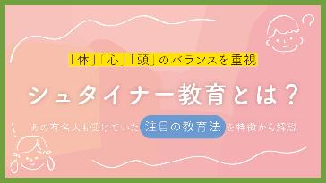 f:id:oyakudachi395:20191118165732p:plain