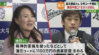 f:id:oyakudachi395:20191119110243p:plain