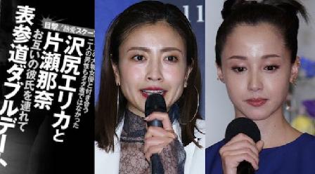 f:id:oyakudachi395:20191120163035p:plain