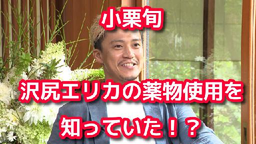 f:id:oyakudachi395:20191122143901p:plain