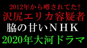 f:id:oyakudachi395:20191122144346p:plain