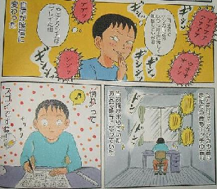 f:id:oyakudachi395:20191122165653p:plain