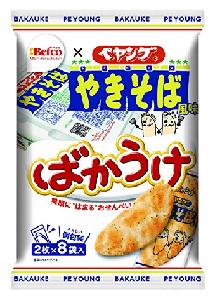 f:id:oyakudachi395:20191124113047p:plain