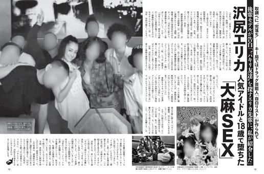 f:id:oyakudachi395:20191128111631p:plain