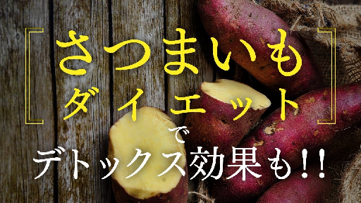 f:id:oyakudachi395:20191130101545p:plain