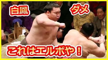 f:id:oyakudachi395:20191202152440p:plain