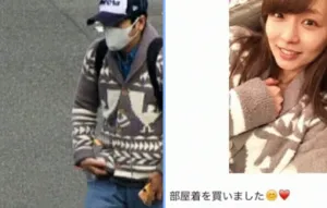 f:id:oyakudachi395:20191204162617p:plain
