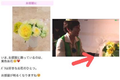 f:id:oyakudachi395:20191204162800p:plain