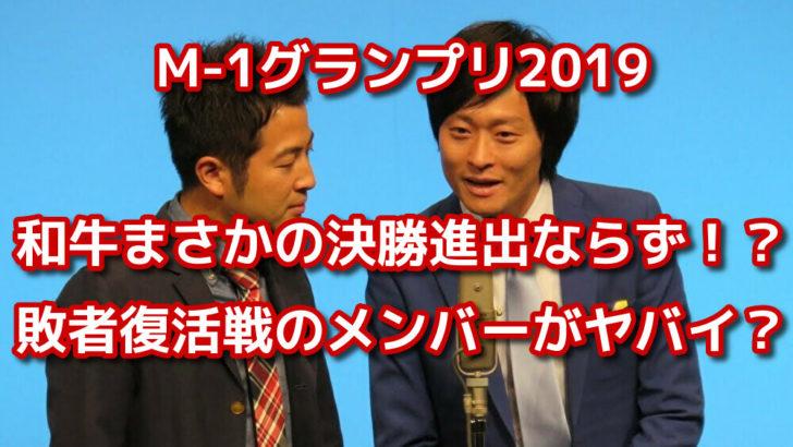 f:id:oyakudachi395:20191206112723p:plain