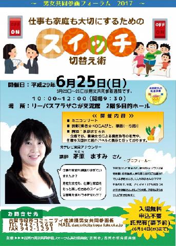f:id:oyakudachi395:20191218163852p:plain
