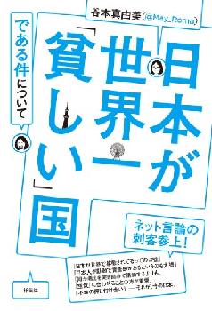 f:id:oyakudachi395:20191220161942p:plain