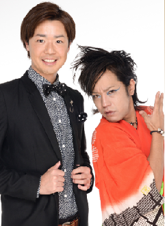 f:id:oyakudachi395:20191223170449p:plain