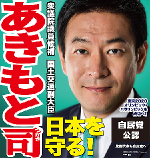 f:id:oyakudachi395:20191225112637p:plain