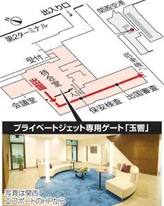 f:id:oyakudachi395:20200108154511p:plain