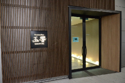 f:id:oyakudachi395:20200108154528p:plain