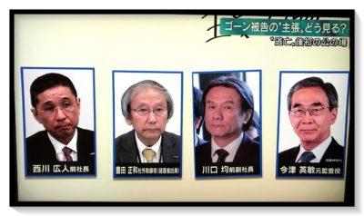 f:id:oyakudachi395:20200109120136p:plain