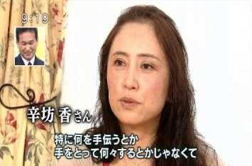 f:id:oyakudachi395:20200109162423p:plain