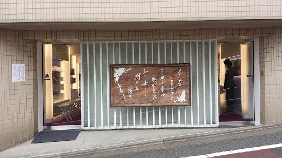 f:id:oyakudachi395:20200114120456p:plain