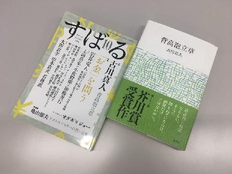 f:id:oyakudachi395:20200116100034p:plain