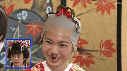 f:id:oyakudachi395:20200116111729p:plain