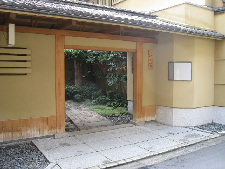 f:id:oyakudachi395:20200124095503p:plain