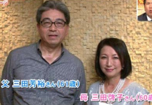 f:id:oyakudachi395:20200124095530p:plain