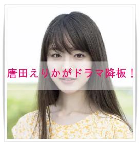 f:id:oyakudachi395:20200126120243p:plain