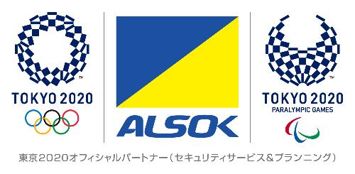 f:id:oyakudachi395:20200129152900p:plain