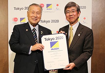 f:id:oyakudachi395:20200129152954p:plain