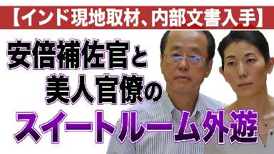 f:id:oyakudachi395:20200206152145p:plain