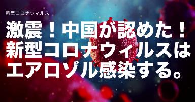 f:id:oyakudachi395:20200210115421p:plain