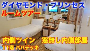 f:id:oyakudachi395:20200210115733p:plain