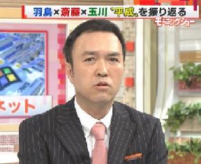 f:id:oyakudachi395:20200215100550p:plain
