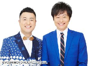 f:id:oyakudachi395:20200215211423p:plain