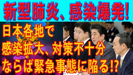f:id:oyakudachi395:20200217104742p:plain