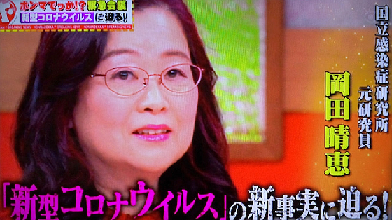 f:id:oyakudachi395:20200217104803p:plain
