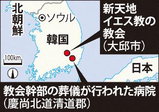 f:id:oyakudachi395:20200226150319p:plain