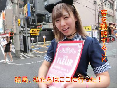 f:id:oyakudachi395:20200307102743p:plain
