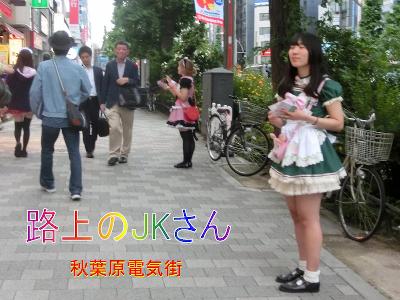 f:id:oyakudachi395:20200307102938p:plain