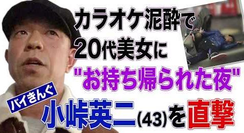 f:id:oyakudachi395:20200311092235p:plain
