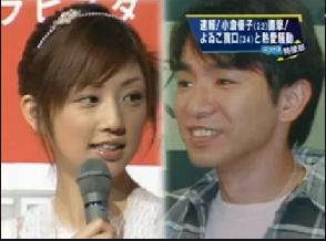 f:id:oyakudachi395:20200311153101p:plain