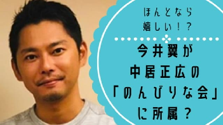 f:id:oyakudachi395:20200315094021p:plain