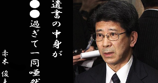 f:id:oyakudachi395:20200319103317p:plain